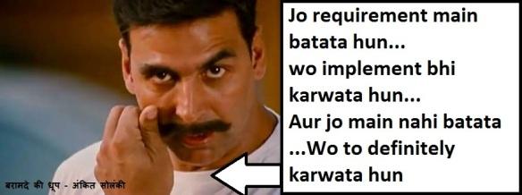 bkd akshay kumar
